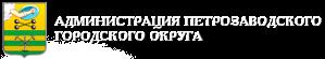 Petrozaovdsk