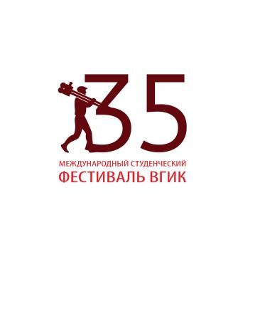 VGIK_Verstka_2015_For_Print-2_1-13